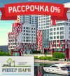 ЖК «Ривер Парк» м.Коломенская